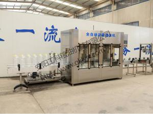 1.Full automatic filling machine