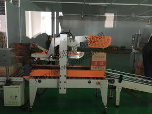 6.Carton sealing machine