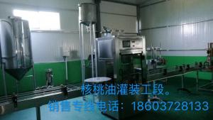 4.One ton refining equipment for walnut oil